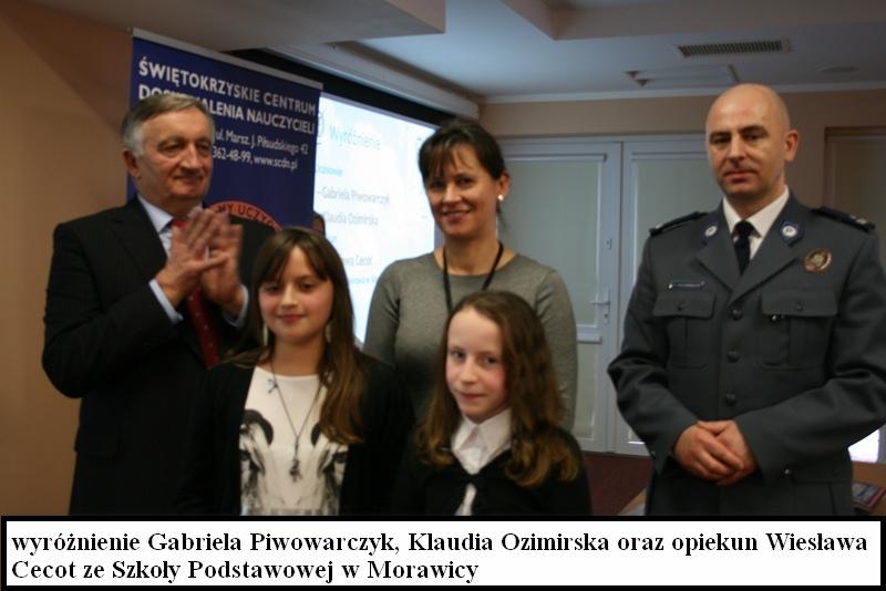 Przeglądasz zdjęcia z artykułu: Projekt 'Szybuj bezpiecznie w internetowej chmurze' 2012